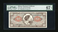 Military Payment Certificates:Series 641, Series 641 $10 PMG Superb Gem Unc 67 EPQ....