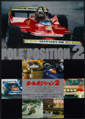 "Movie Posters:Sports, Pole Position 2 (Unknown, 1980s). Japanese B2 (20"" X 29""). Sports...."