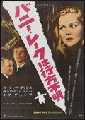 "Movie Posters:Mystery, Bunny Lake is Missing (Columbia, 1965). Japanese B2 (20"" X 29"").Mystery...."