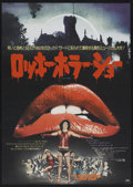 "Movie Posters:Rock and Roll, The Rocky Horror Picture Show (20th Century Fox, 1975). Japanese B2(20"" X 29""). Rock and Roll...."