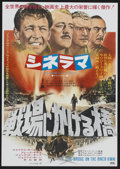 "Movie Posters:War, The Bridge On The River Kwai (Columbia, R-1973). Japanese B2 (20"" X28.5""). War...."