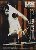 "Movie Posters:Rock and Roll, U2: Rattle and Hum (Paramount, 1988). Japanese B2 (20.25"" X 28.5"").Rock and Roll...."