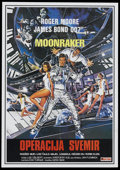 "Movie Posters:James Bond, Moonraker (United Artists, 1979). Japanese B2 (20"" X 29""). JamesBond...."