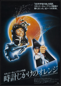 "A Clockwork Orange (Warner Brothers, R-2001). Japanese B2 (20"" X 29""). Science Fiction"