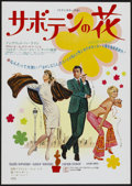 "Movie Posters:Comedy, Cactus Flower (Columbia, 1969). Japanese B2 (20.25"" X 28.5"").Comedy...."