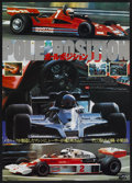 "Movie Posters:Sports, Pole Position (Unknown, 1970s). Japanese B2 (20"" X 29""). Sports...."