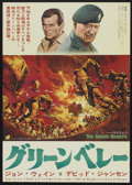 "Movie Posters:War, The Green Berets (Warner Brothers, 1968). Japanese B2 (20.25"" X28.5""). War...."