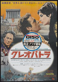 "Movie Posters:Historical Drama, Cleopatra (20th Century Fox, 1964). Japanese B2 (20.25"" X 28.5"").Historical Drama...."