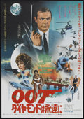 "Movie Posters:James Bond, Diamonds Are Forever (United Artists, 1971). Japanese B2 (20.25"" X28.5"") Style B. James Bond...."