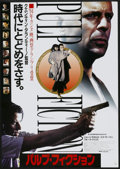"Movie Posters:Crime, Pulp Fiction (Miramax, 1994). Japanese B2 (20.25"" X 28.5"").Crime...."