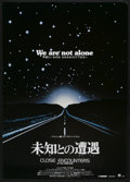"Movie Posters:Science Fiction, Close Encounters of the Third Kind (Columbia, 1977). Japanese B2 (2.25"" X 28.5""). Science Fiction...."