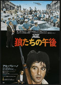 "Movie Posters:Action, Dog Day Afternoon (Warner Brothers, 1975). Japanese B2 (20"" X 29"").Action...."