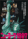 "Movie Posters:Action, Escape from New York (Avco Embassy, 1981). Japanese B2 (20"" X 29""). Action...."