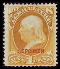 #O1Sa, 1875, 1c Yellow F 70 PF. (No Gum)