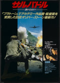 "Movie Posters:War, Salvador (Hemdale, 1986). Japanese B2 (20.25"" X 28.5""). War...."
