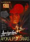 "Movie Posters:War, Apocalypse Now (Croatia Film, 1979). Yugoslavian Poster (19"" X27""). War...."