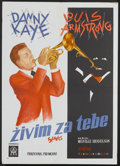 """Movie Posters:Musical, The Five Pennies (Paramount, 1960s). Yugoslavian Poster (19.5"""" X 27.5""""). Musical...."""