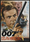 "Movie Posters:James Bond, From Russia with Love (United Artists, R-1972). Japanese B2 (20.25"" X 28.5""). James Bond...."
