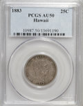 Coins of Hawaii: , 1883 25C Hawaii Quarter AU50 PCGS. PCGS Population (55/1222). NGCCensus: (13/735). Mintage: 500,000. (#10987)...