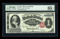 Large Size:Silver Certificates, Fr. 223 $1 1891 Silver Certificate PMG Gem Uncirculated 65 EPQ....