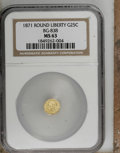 California Fractional Gold: , 1871 25C Liberty Round 25 Cents, BG-838, R.2, MS63 PCGS. PCGSPopulation (53/22). NGC Census: (6/6). (#10699)...