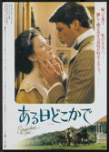 """Movie Posters:Fantasy, Somewhere in Time (Universal, 1980). Japanese B2 (20.25"""" X 28.5"""").Fantasy...."""