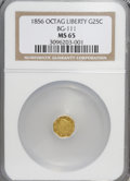 California Fractional Gold: , 1856 25C Liberty Octagonal 25 Cents, BG-111, R.3, MS65 NGC. NGCCensus: (5/1). PCGS Population (8/3). (#10380)...