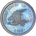 Patterns, 1858 P1C Flying Eagle Cent, Judd-205, Pollock-249, R.8, PR64 Brown PCGS....