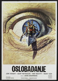 "Movie Posters:Action, Deliverance (Warner Brothers, 1972). Yugoslavian Poster (19.5"" X27.5""). Action...."