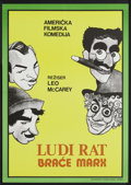 "Movie Posters:Comedy, Duck Soup (Kinematografi Zagreb, R-1970s). Yugoslavian Poster (19"" X 27""). Comedy...."