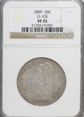 Bust Half Dollars: , 1809 50C Normal Edge VF25 NGC. O-105. NGC Census: (12/393). PCGSPopulation (14/363). Mintage: 1,405,810. Numismedia Wsl. P...