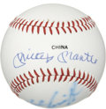 Autographs:Baseballs, Mickey Mantle and Hal Reniff Dual-Signed Baseball....
