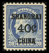 #K13, 1919, 40c on 20c Deep Ultramarine, XF-S 95 PSE. (Original Gum - Never Hinged)