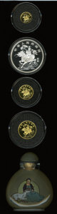 China:People's Republic of China, China: People's Republic gold & silver 4-piece Unicorn Proof Set 1994,... (Total: 4 coins)
