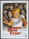 """Movie Posters:Documentary, The James Dean Story (Warner Brothers, R-1980). French Grande (47"""" X 63""""). Documentary...."""