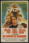 "Movie Posters:Adventure, The Guns of Navarone (Columbia, 1961). Argentinean One Sheet (29"" X43""). Adventure. Starring Gregory Peck, David Niven, Ant..."