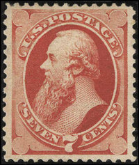 #196, 1880 Special Print, 7c Scarlet Vermilion, VF-XF 85 PSE. (No Gum As Issued)