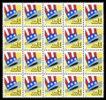 """Stamps, """"Yellow Hat Variety"""", 1998 Unissued Non-Denominational """"H"""" Rate Stamp, Multicolor. (Original Gum - Never Hinged)...."""