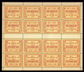 Stamps, Unitrade #CL7c (Scott #CL7), 1926, 25c Red On Yellow. (Original Gum - Never Hinged).... (Total: 1 Misc)