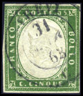 Stamps, 5c Green, Head Inverted (10f),...
