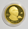 China:People's Republic of China, China: People's Republic three-piece lot of gold 100 Yuan:... (Total: 3 coins)