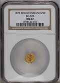 California Fractional Gold: , 1875 25C Indian Round 25 Cents, BG-878, R.3, MS62 NGC. NGC Census:(6/10). PCGS Population (36/112). (#10739)...