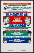 "Movie Posters:Sports, Muhammad Ali vs Joe Bugner Fight (Don King Productions, 1975). Window Card (14.5"" X 23""). Sports. ..."