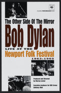 "Movie Posters:Rock and Roll, The Other Side of the Mirror (Columbia, 2007). Poster (14"" X 17"")Rock and Roll...."