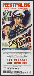 "Movie Posters:War, Destination Tokyo (Warner Brothers, 1949). Belgian (14"" X 33"").War...."