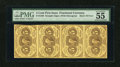 Fractional Currency:First Issue, Fr. 1230 5c First Issue Strip of Four PMG About Uncirculated 55EPQ....