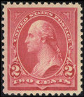 Stamps, #267, 1895, 2c Carmine SUP 98 PSE. (Original Gum - Never Hinged).... (Total: 1 Slab)