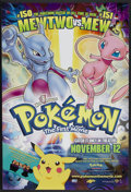 """Movie Posters:Animated, Pokemon: The First Movie (Warner Brothers, 1999). One Sheet (27"""" X 40""""). Animated...."""