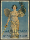 "Movie Posters:War, War Propaganda Poster (U.S. Government, 1918). World War I Poster(28"" X 41.5"") ""Share In The Victory"". War...."