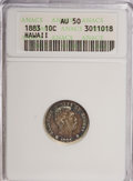 Coins of Hawaii: , 1883 10C Hawaii Ten Cents AU50 ANACS. NGC Census: (12/183). PCGSPopulation (48/215). Mintage: 250,000. (#10979)...